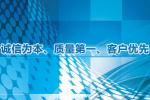 上海佰申工业机械设备有限公司